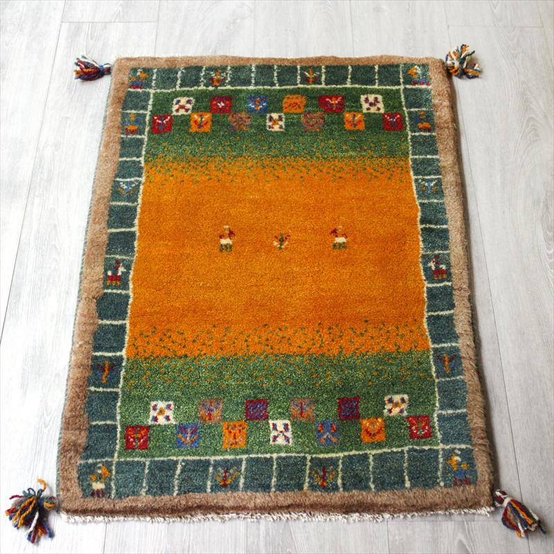 ラグ・ギャッベ(ギャベ)カシュカイ族の手織りラグ・玄関マットサイズ87x61cm イエロー・グリーン/ブラウングレー・カラフルスクエア・動物と植物モチーフ