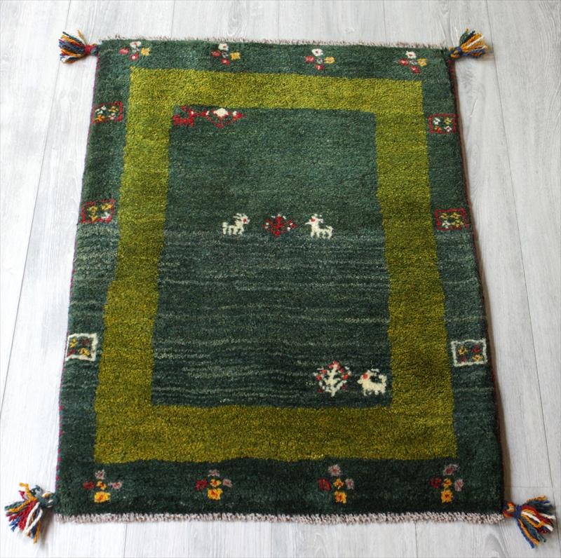 ラグ・ギャッベ(ギャベ)カシュカイ族の手織りラグ・玄関マットサイズ83x60cm グリーン/ライトグリーン・カラフルスクエア・動物と植物モチーフ
