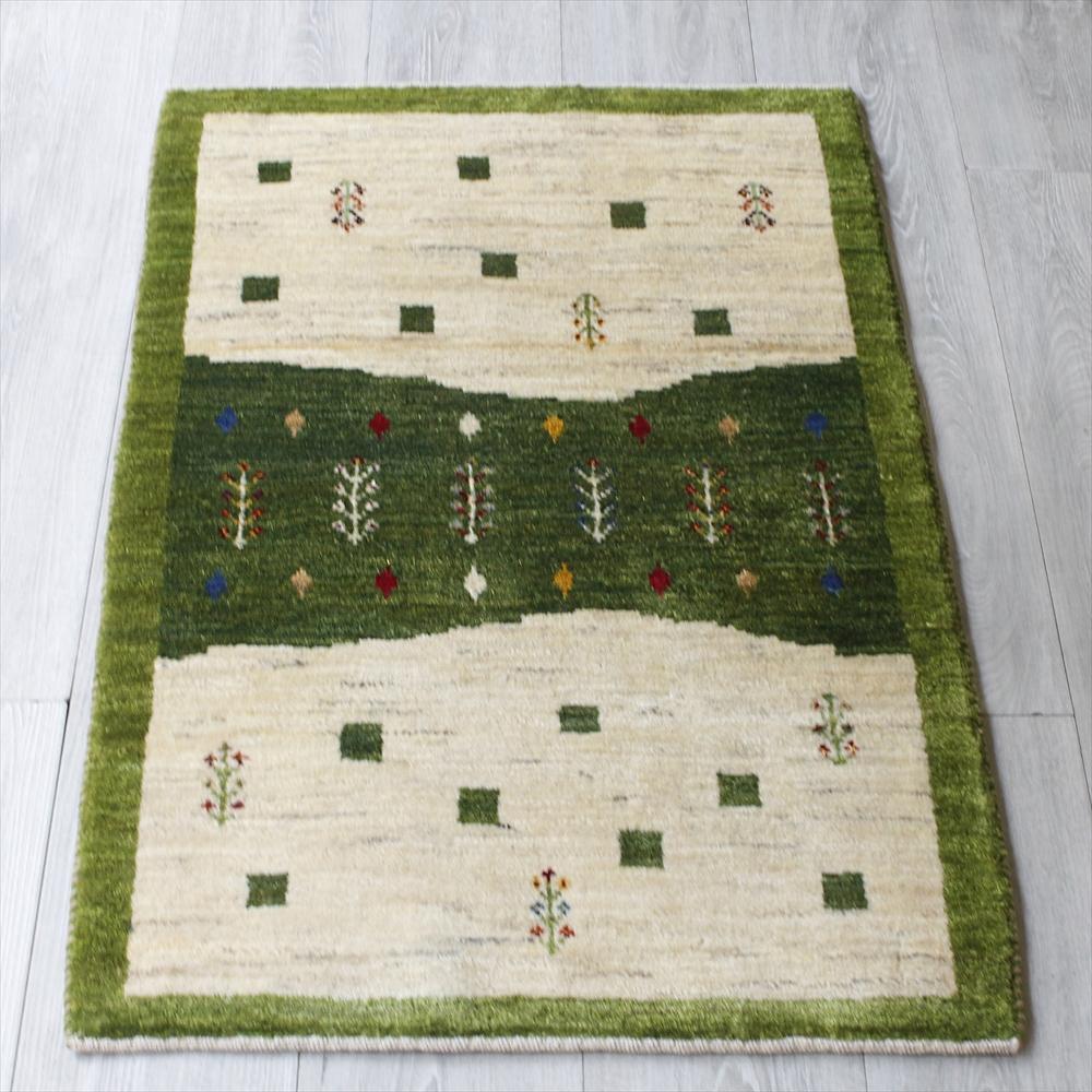 ギャッベ/ギャベ・カシュカイ族の手織りラグ・アマレ・玄関マットサイズ93x63cm グリーン&ナチュラルアイボリー・幾何学モチーフ・植物モチーフ