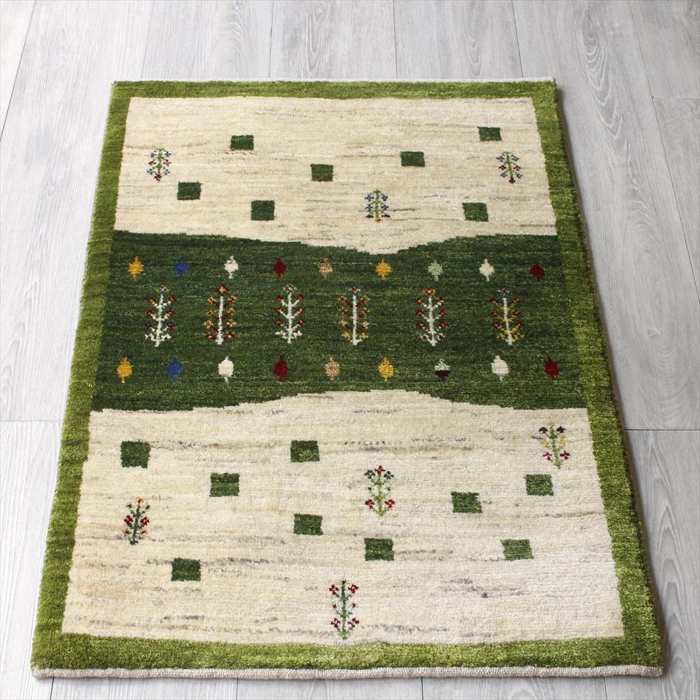 ギャッベ/ギャベ・カシュカイ族の手織りラグ・カシュクーリ・玄関マットサイズ90x62cm グリーン&ナチュラルアイボリー/グリーン・スクエアと植物モチーフ