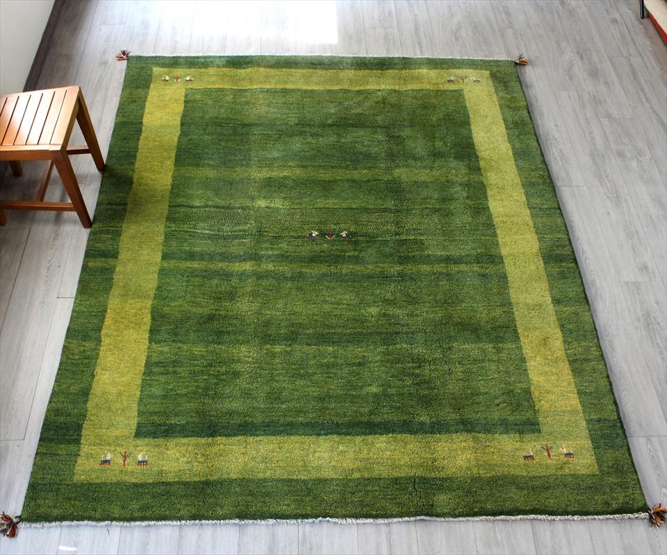 ギャベ ギャッベ カシュカイ族の手織りラグ・大型ルームサイズ242x200cm グリーン・ライトグリーンボーダー・動物と植物モチーフ