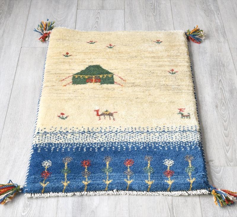 ギャッベ(ギャベ)カシュカイ族の手織りラグ・Gabbeh・玄関サイズ78x50cm アイボリー/ブルー 幾何学模様 動物モチーフ