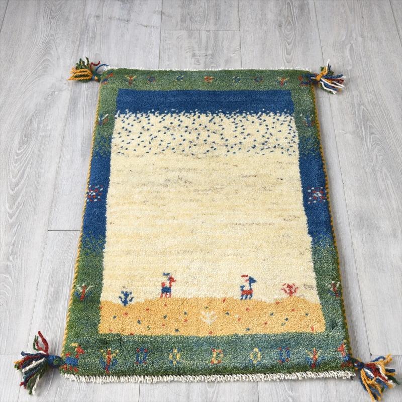 ギャッベ(ギャベ)カシュカイ族の手織りラグ・Gabbeh・玄関サイズ77x46cm アイボリー/グリーン 幾何学模様 動物モチーフ