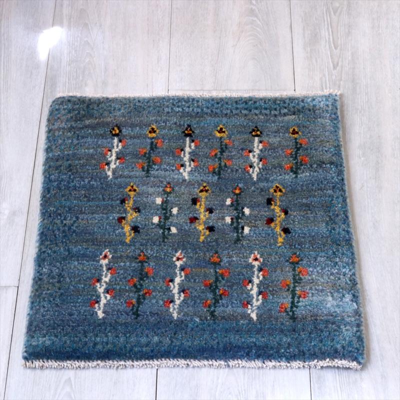 ギャッベ(ギャベ)アマレ Amaleh /カシュカイ族の手織りラグ 座布団サイズ45x42cm ブルーグレー・草花のモチーフ