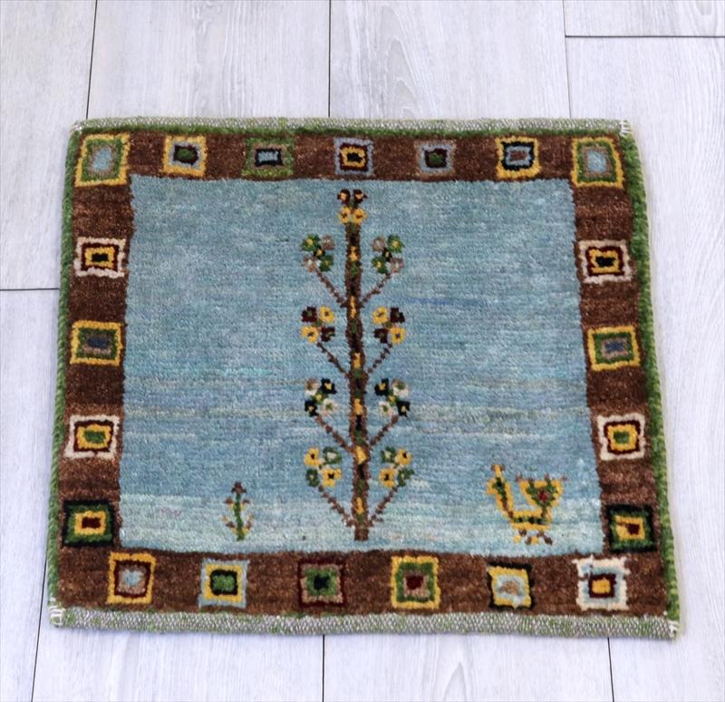 ギャッベ(ギャベ)アマレ Amaleh /カシュカイ族の手織りラグ 座布団サイズ41x42cm ペールブルー/ブラウン 花をつけた生命の樹