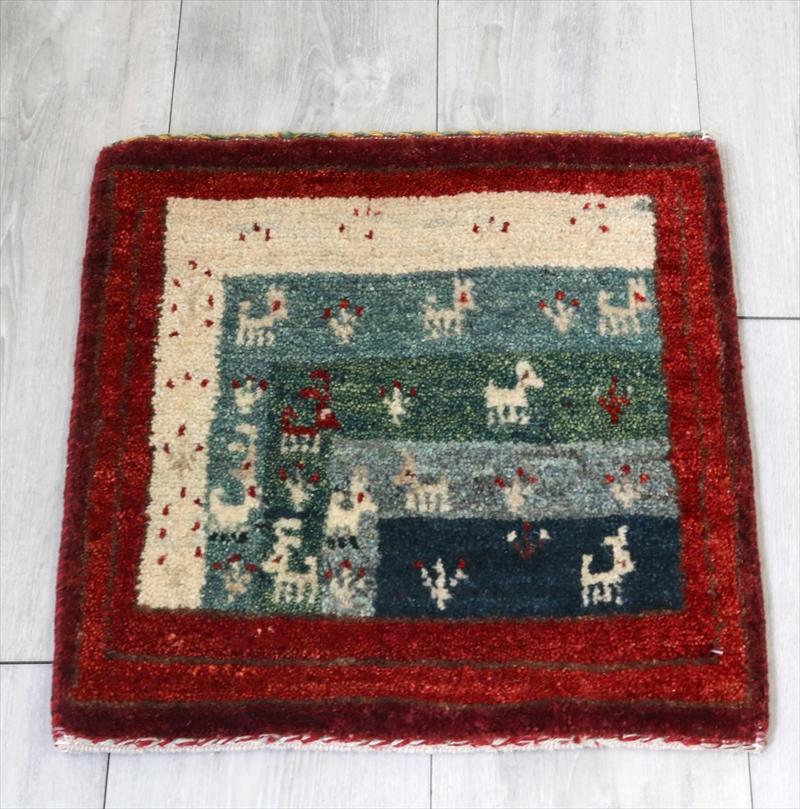 ギャッベ(ギャベ)アマレ Amaleh /カシュカイ族の手織りラグ 座布団サイズ43x43cm ブルー&グリーンのグラデーション