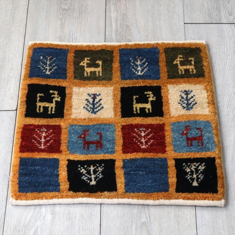ギャッベ(ギャベ)アマレ Amaleh /カシュカイ族の手織りラグ 座布団サイズ39x42cm カラフルなタイル・動物モチーフ