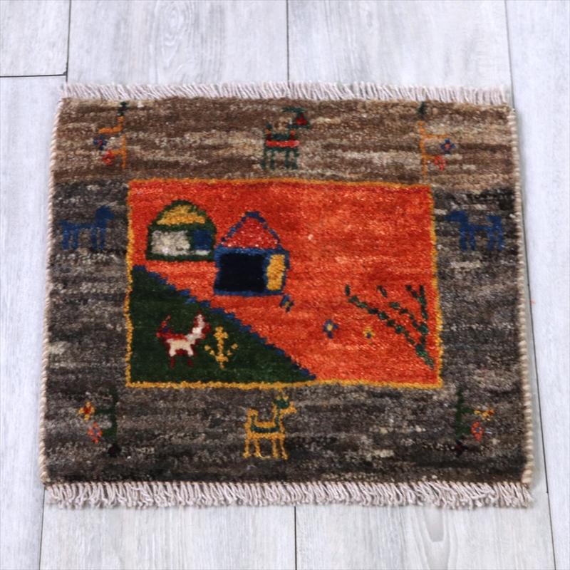 ギャッベ(ギャベ)アマレ Amaleh /カシュカイ族の手織りラグ 座布団サイズ34x37cm 大きなテント・レッド/ナチュラルブラウン