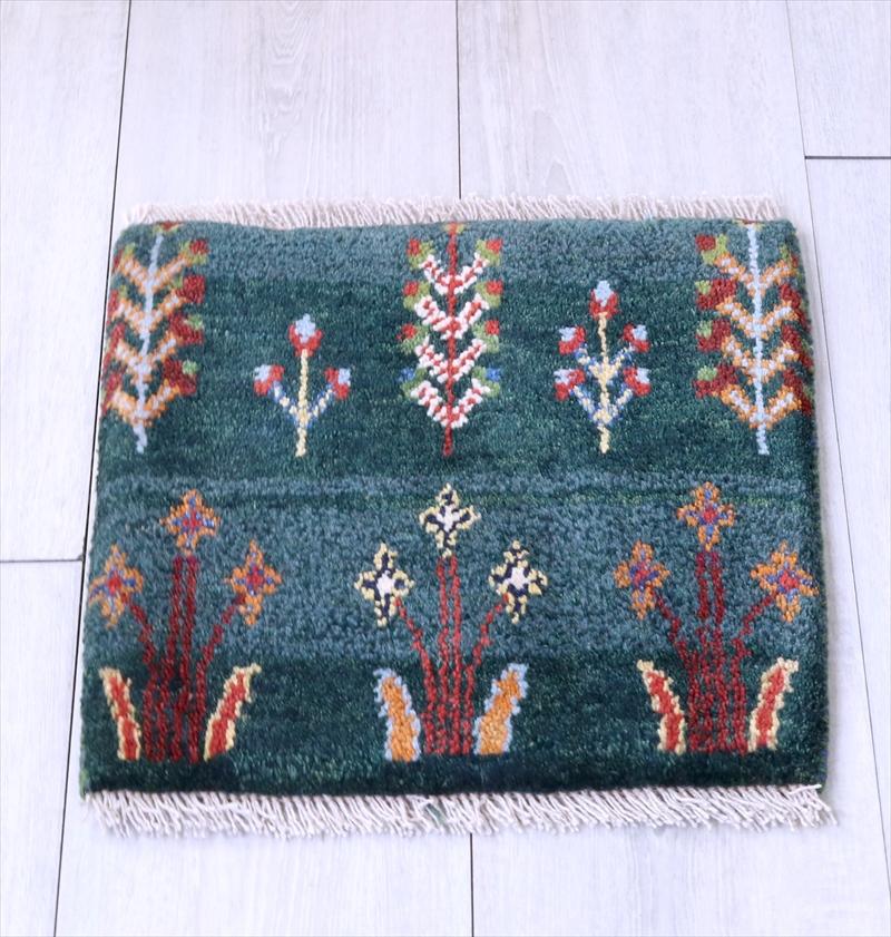 ギャッベ(ギャベ)アマレ Amaleh /カシュカイ族の手織りラグ 座布団サイズ31x35cm お花畑・ブルーグリーン