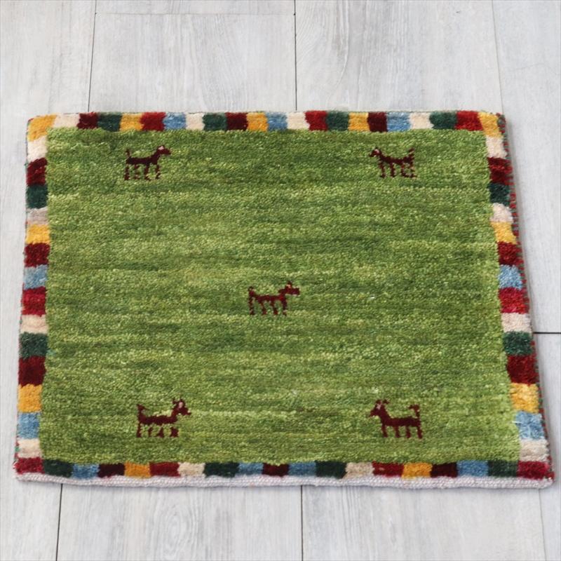 ギャッベ(ギャベ)アマレ Amaleh /カシュカイ族の手織りラグ 座布団サイズ37x42cm ライトグリーン・カラフルなボーダー