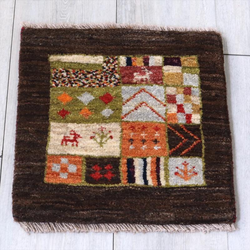 ギャッベ(ギャベ)アマレ Amaleh /カシュカイ族の手織りラグ 座布団サイズ39x36cm モザイクタイル・ダークブラウン