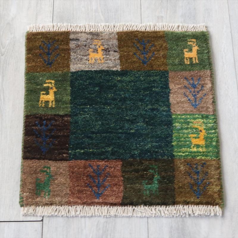 アマレ Amaleh /ギャッベ・カシュカイ族の手織りラグ 座布団サイズ40x37cm グリーングラデーションのタイル