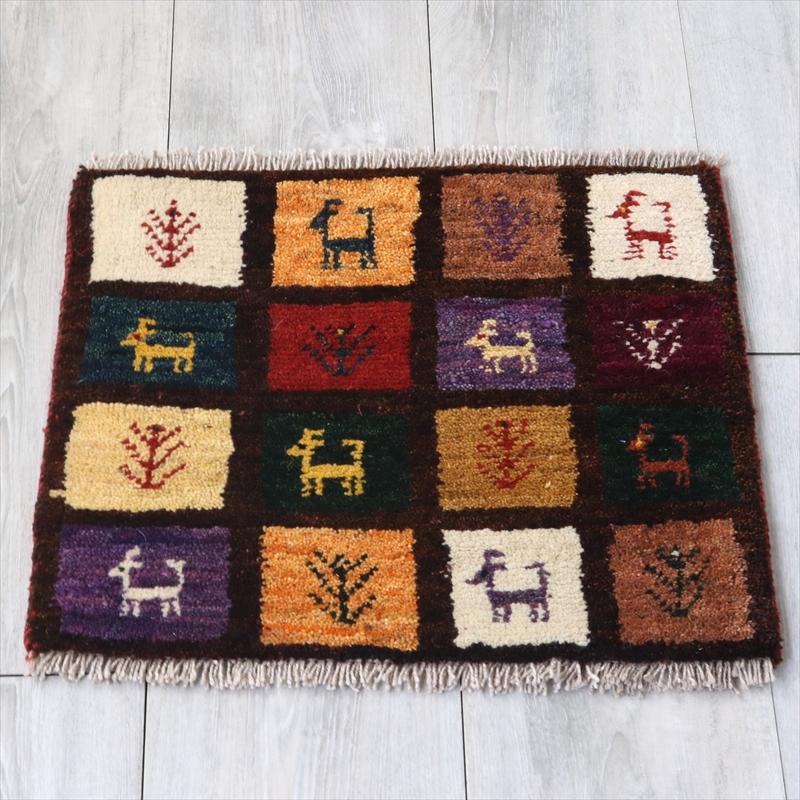 アマレ Amaleh /ギャッベ・カシュカイ族の手織りラグ 座布団サイズ39x45cm カラフルなタイル・動物モチーフ