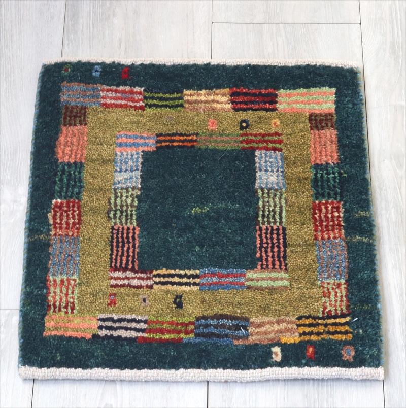ギャッベ(ギャベ)アマレ Amaleh /カシュカイ族の手織りラグ 座布団サイズ38x39cm ストライプのあるボーダー・ブルーグリーン