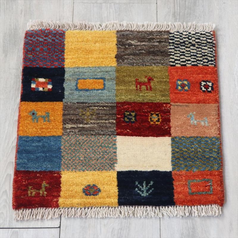 ギャッベ(ギャベ)アマレ Amaleh /カシュカイ族の手織りラグ 座布団サイズ45x40cm カラフルなタイル・動物と草花