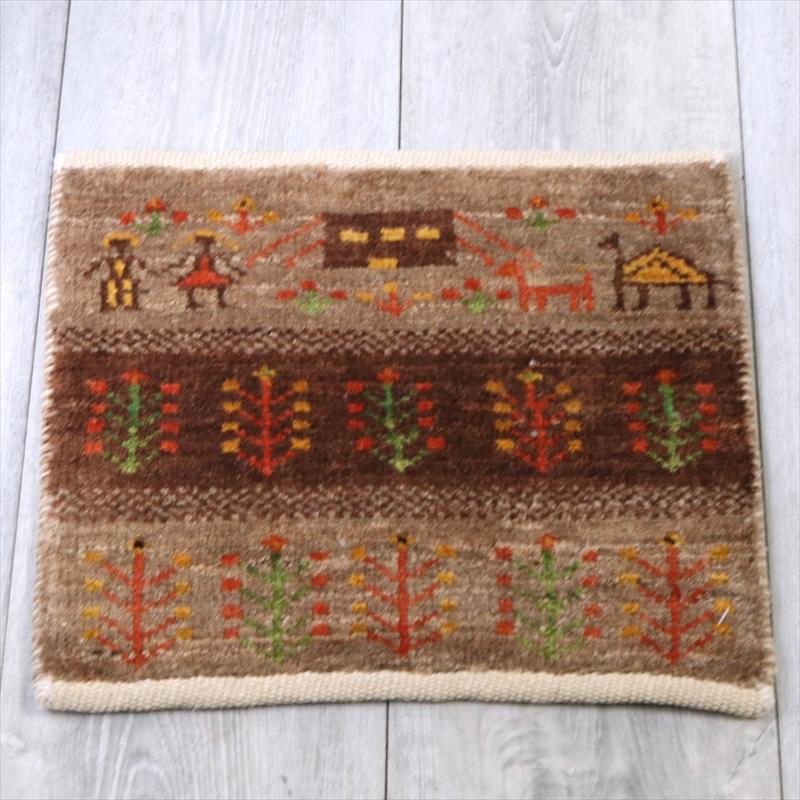 ギャッベ(ギャベ)アマレ Amaleh /カシュカイ族の手織りラグ 座布団サイズ33x36cm 大きなテント・ラクダと子供たち