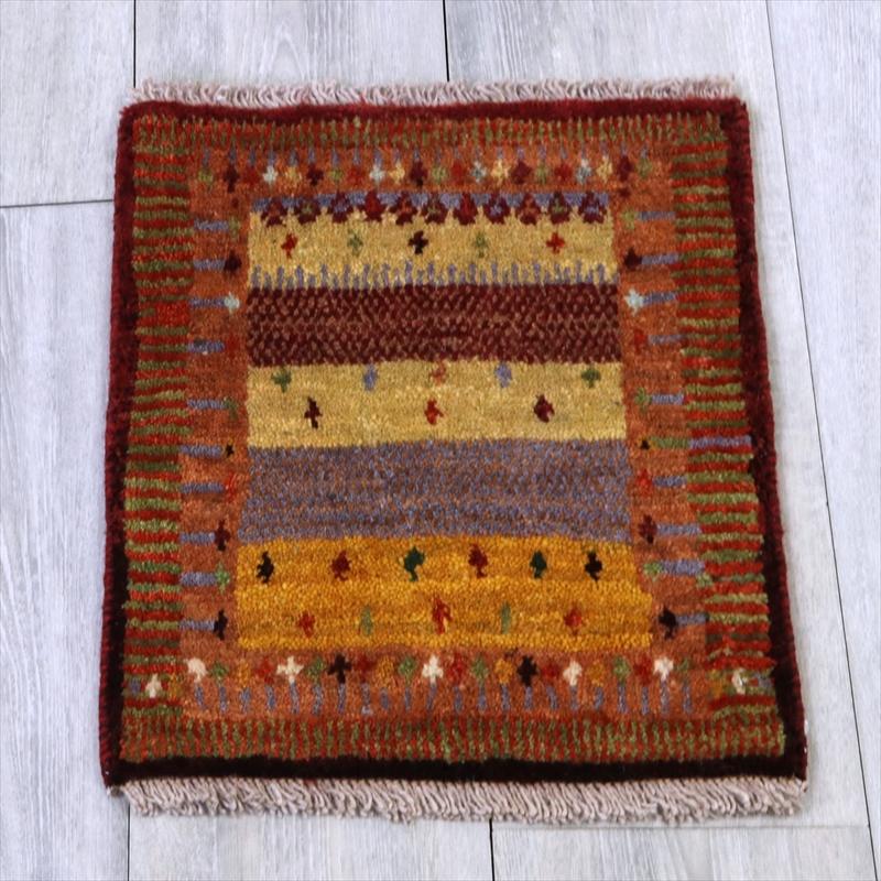 ギャッベ(ギャベ)アマレ Amaleh /カシュカイ族の手織りラグ 座布団サイズ41x36cm 暖色系のグラデーション