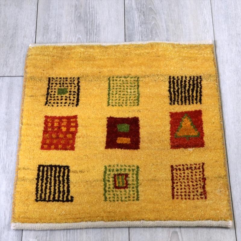 ギャッベ(ギャベ)アマレ Amaleh /カシュカイ族の手織りラグ 座布団サイズ43x39cm 明るいイエロー