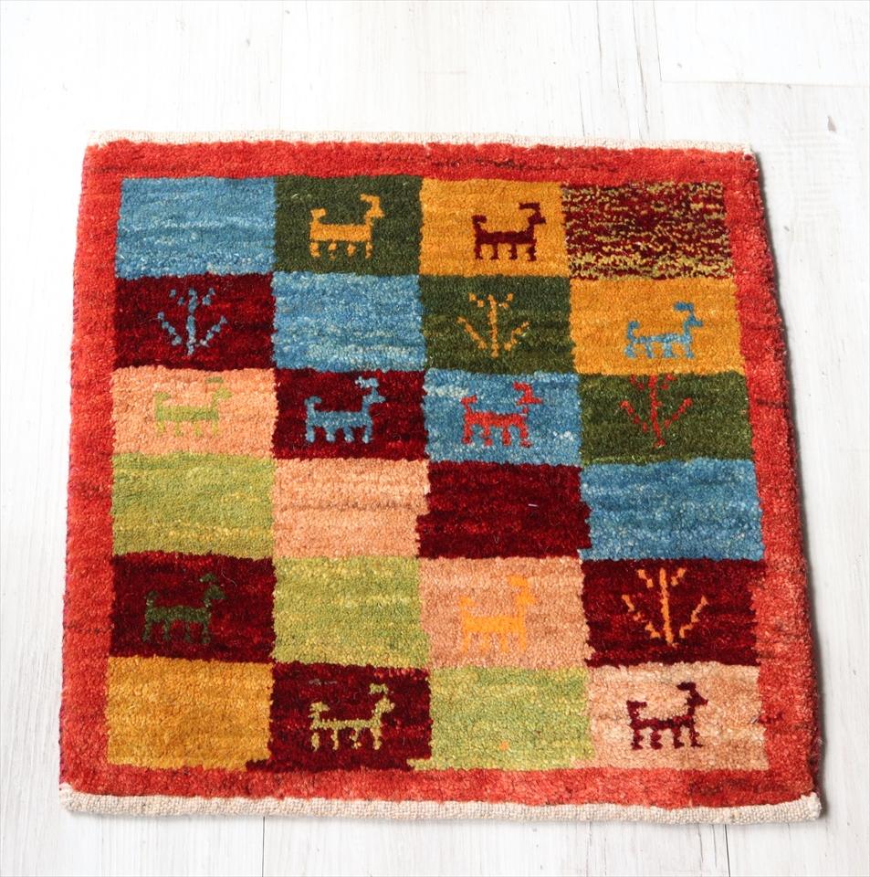 ギャッベ(ギャベ)アマレ Amaleh /カシュカイ族の手織りラグ 座布団サイズ40x39cm カラフルなタイル・動物と草花モチーフ