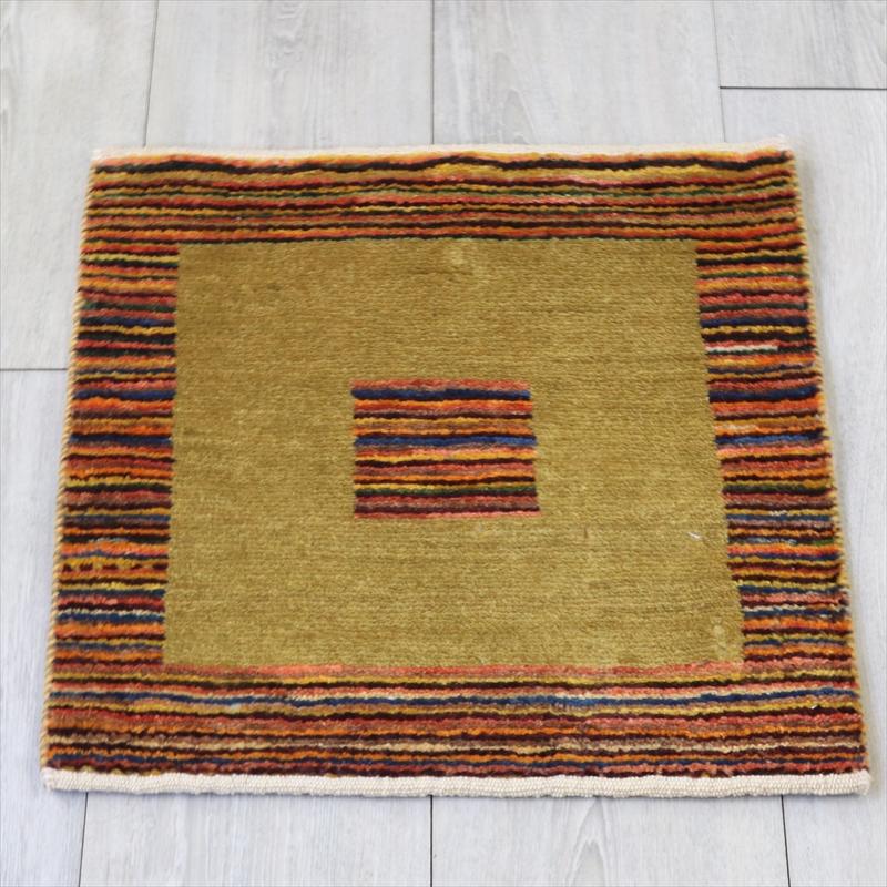 ギャッベ(ギャベ)アマレ Amaleh /カシュカイ族の手織りラグ 座布団サイズ46x45cm オリーブグリーン/カラフルストライプ