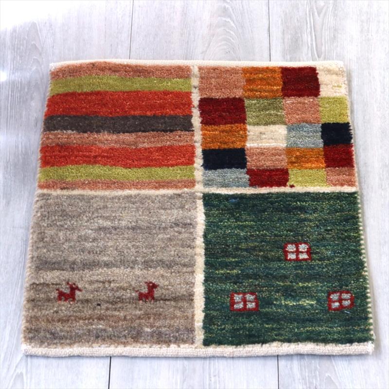 ギャッベ(ギャベ)アマレ Amaleh /カシュカイ族の手織りラグ 座布団サイズ44x39cm カラフルなタイル・動物モチーフ
