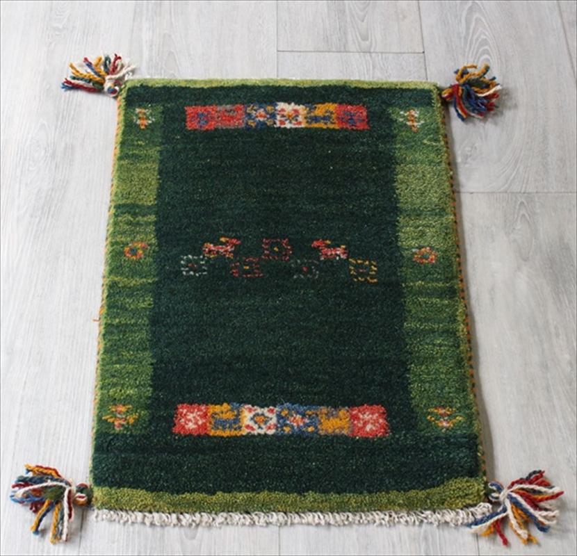 ギャッベ ミニ ギャベ 手織りイランラグ 一点もの ミニサイズ58x37cm グリーン/ライトグリーンボーダー/カラフルスクエア・動物と植物のモチーフ