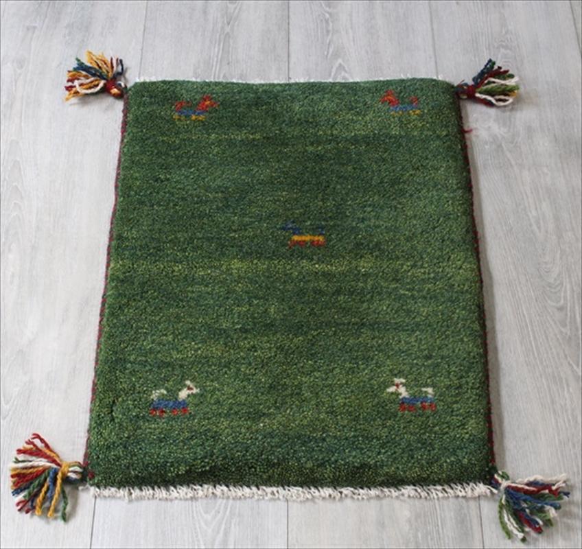 ギャッベ ミニ ギャベ 手織りイランラグ 一点もの ミニサイズ56x40cm グリーン・動物のモチーフ