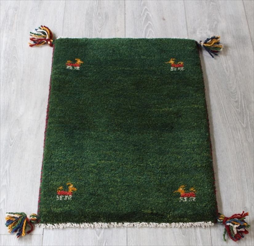 ギャッベ ミニ ギャベ 手織りイランラグ 一点もの ミニサイズ59x40cm グリーン・動物のモチーフ