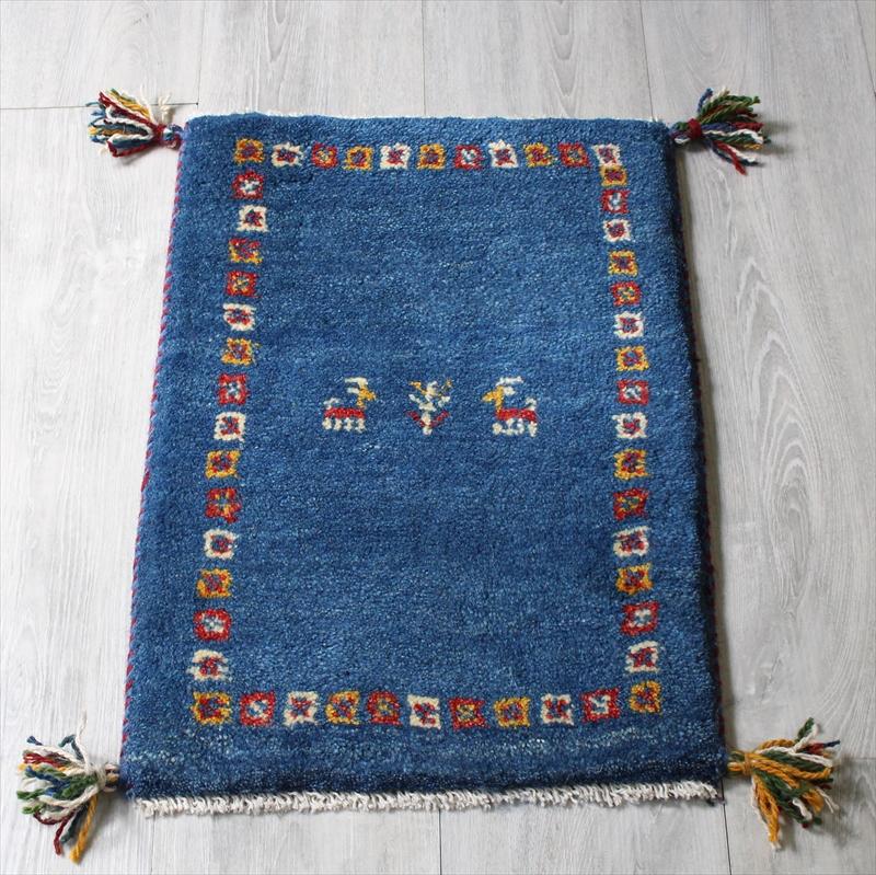 ラグ・ギャッベ(ギャベ)カシュカイ族の手織りラグ・ミニサイズ57x39cm ブルー・カラフルスクエア・動物と植物