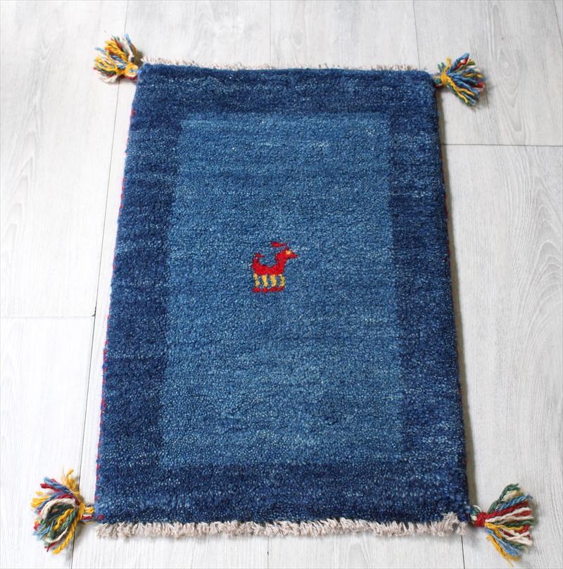 ラグ・ギャッベ(ギャベ)カシュカイ族の手織りラグ・ミニサイズ56x37cm ブルーブルー・動物モチーフ
