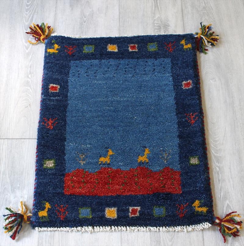 ラグ・ギャッベ(ギャベ)カシュカイ族の手織りラグ・ミニサイズ56x41cm ブルー/ネイビー・自然風景 カラフルスクエア 動物と植物モチーフ