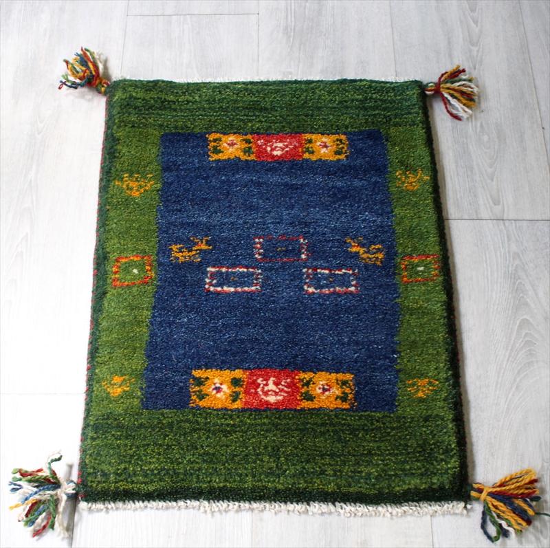 ラグ・ギャッベ(ギャベ)カシュカイ族の手織りラグ・ミニサイズ56x40cm ネイビー/グリーン・カラフルスクエア 動物と植物モチーフ