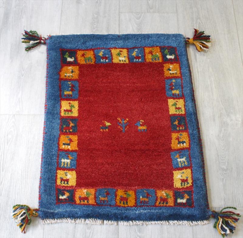 ラグ・ギャッベ(ギャベ)カシュカイ族の手織りラグ・ミニサイズ58x42cm レッド/ブルー・カラフルタイル・動物と植物モチーフ