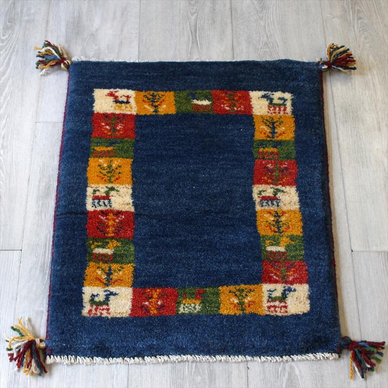ラグ・ギャッベ(ギャベ)カシュカイ族の手織りラグ・ミニサイズ58x47cm ネイビー・カラフルタイル・動物と植物モチーフ