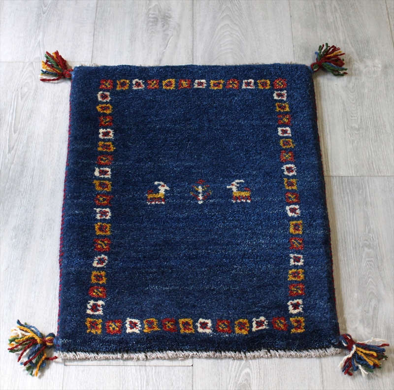 ラグ・ギャッベ(ギャベ)カシュカイ族の手織りラグ・ミニサイズ57x41cm ネイビー・カラフル幾何学ボーダー・動物と植物モチーフ