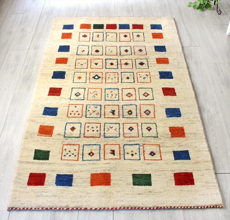 ギャッベ/ギャベ・カシュカイ族の手織りラグ・センターラグサイズ188x116cm ナチュラルアイボリー カラフルなタイル柄