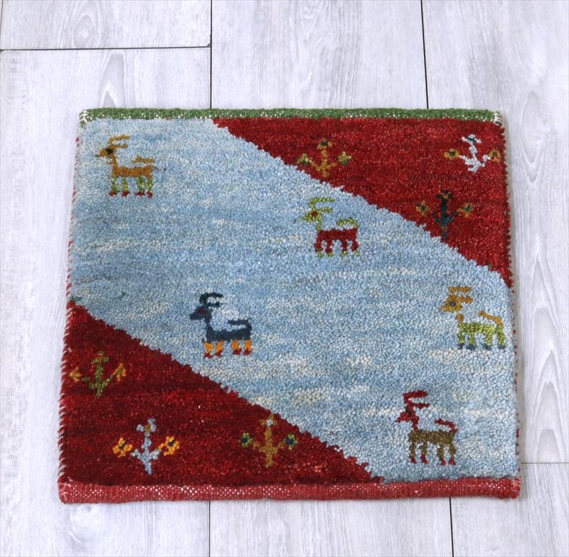 ギャッベ(ギャベ)アマレ Amaleh /カシュカイ族の手織りラグ 座布団サイズ34x36cm ライトブルー&レッド・動物モチーフ