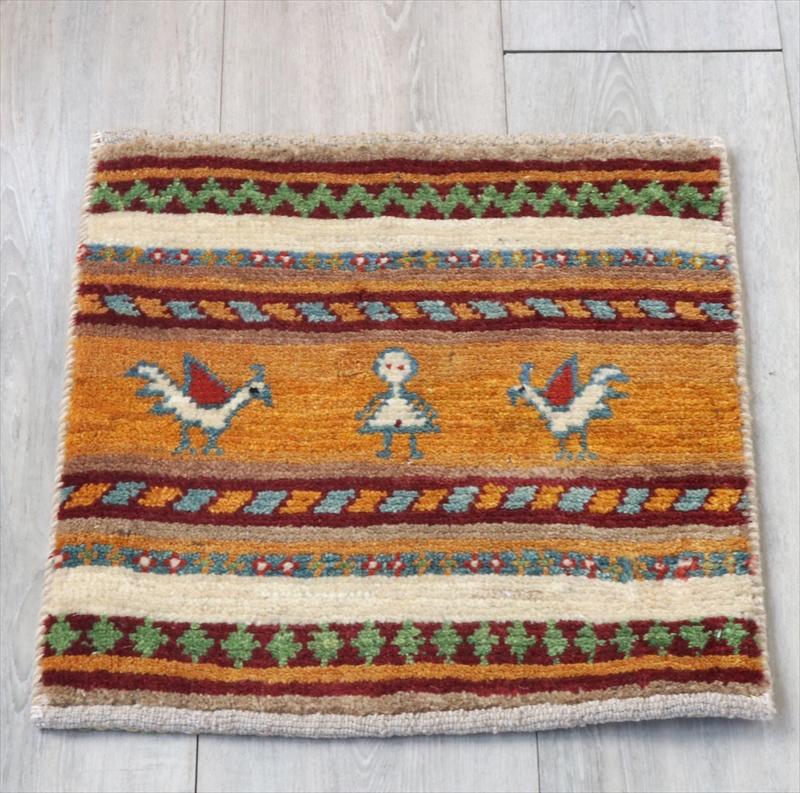 ギャッベ(ギャベ)アマレ Amaleh /カシュカイ族の手織りラグ 座布団サイズ41x41cm スカートをはいた女の子と孔雀