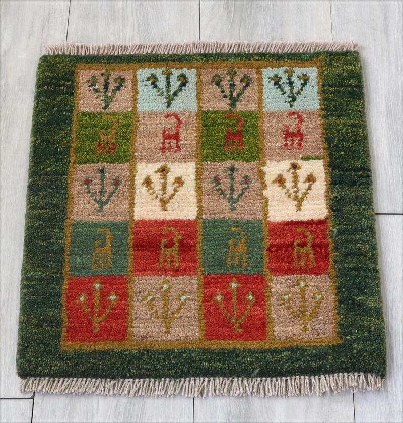 ギャッベ(ギャベ)アマレ Amaleh /カシュカイ族の手織りラグ 座布団サイズ44x44cm カラフルなタイル・動物モチーフ