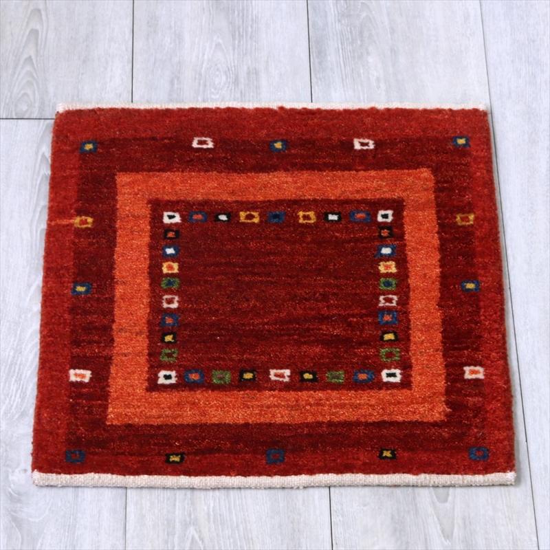 ギャッベ(ギャベ)アマレ Amaleh /カシュカイ族の手織りラグ 座布団サイズ45x44cm レッド・カラフルな四角いドット