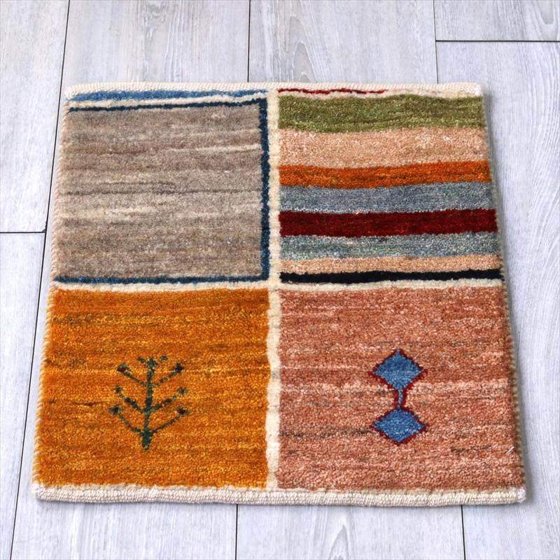 ギャッベ(ギャベ)アマレ Amaleh /カシュカイ族の手織りラグ 座布団サイズ44x41cm 4つのガーデン