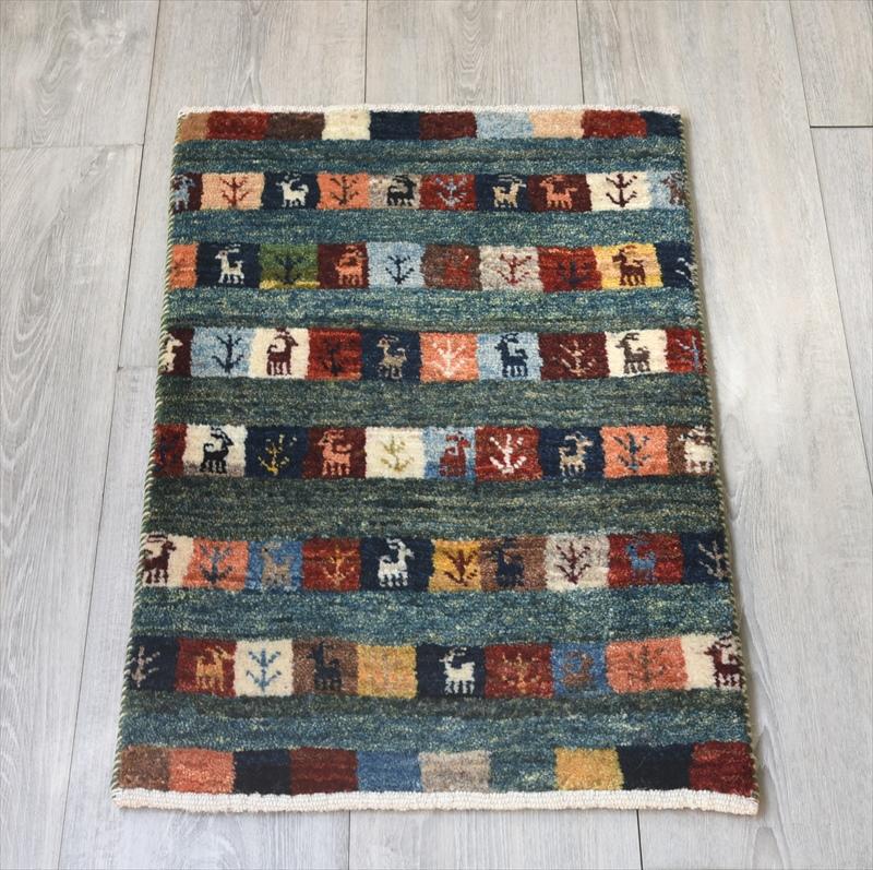 ギャッベ/ギャベ・カシュカイ族の手織りラグ・カシュクーリ・ミニサイズ58x41cm ブルーグリーン カラフルなタイル 動物と植物のモチーフ