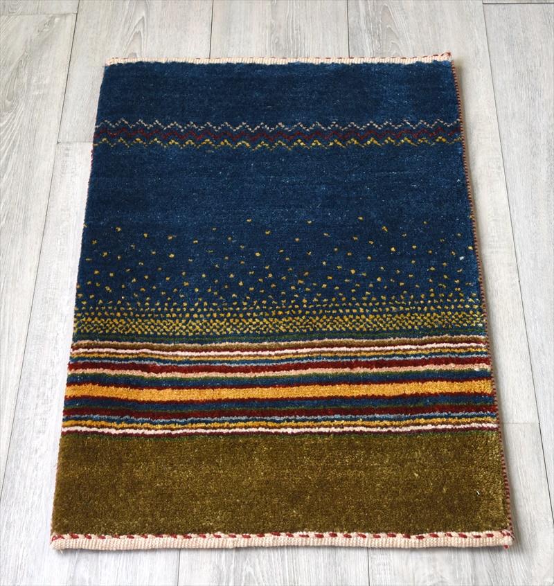 ギャッベ/ギャベ・カシュカイ族の手織りラグ・アマレバフ・ミニサイズ62x45cm インディーブルー カラフルなボーダー