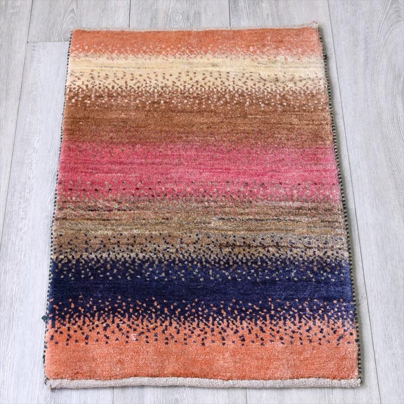 ギャッベ/ギャベ・カシュカイ族の手織りラグ・アマレバフ・ミニサイズ64x45cm サーモンオレンジ 暖色系のボーダー