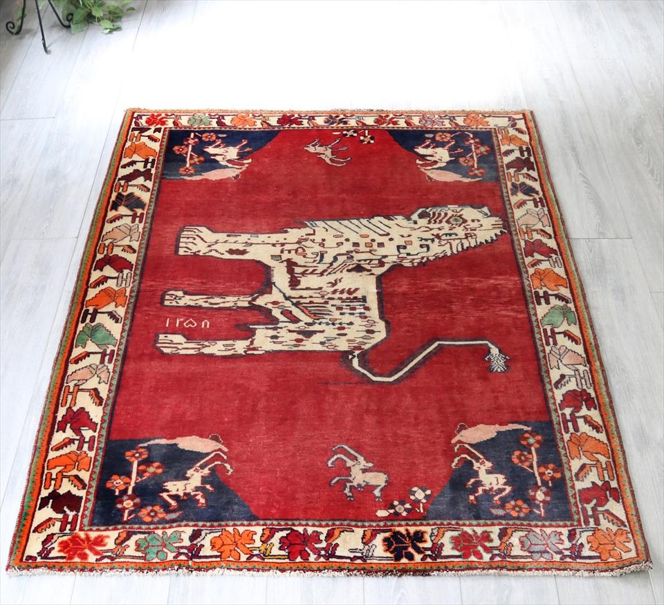 ライオンラグ・オールドギャッベ・カシュカイ族の伝統柄170x127cm センターラグ レッド・白いライオン
