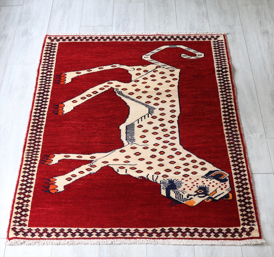 オールドギャッベ・アクセントラグ/ライオンラグ149x100cm レッドス・白いヒョウ