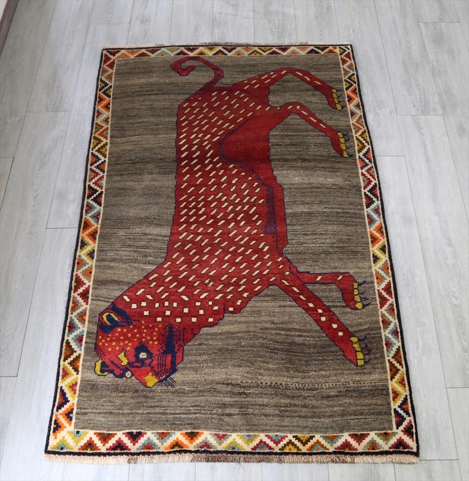 ライオンラグ・オールドギャッベ・センターラグサイズ190x106cm ナチュラルグレー・赤いヒョウ