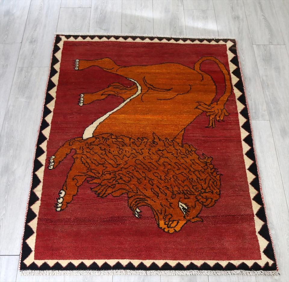 ライオンラグ・オールドギャッベ・センターラグサイズ157x100cm レッド・吠えるライオン