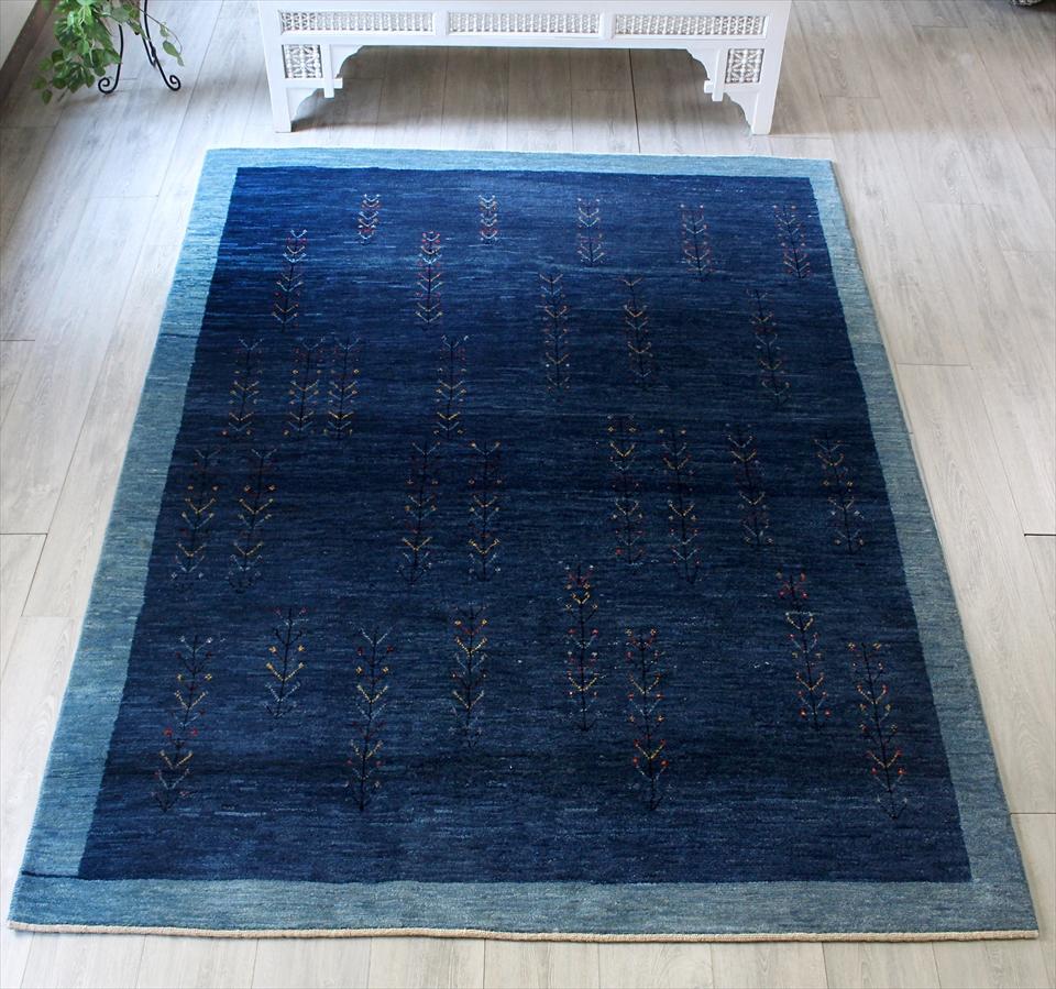 ギャッベ/ギャベ・カシュカイ族の手織りラグ・アマレバフ・リビングサイズ232x171cm インディーブルー&ペールブルーの縁取り