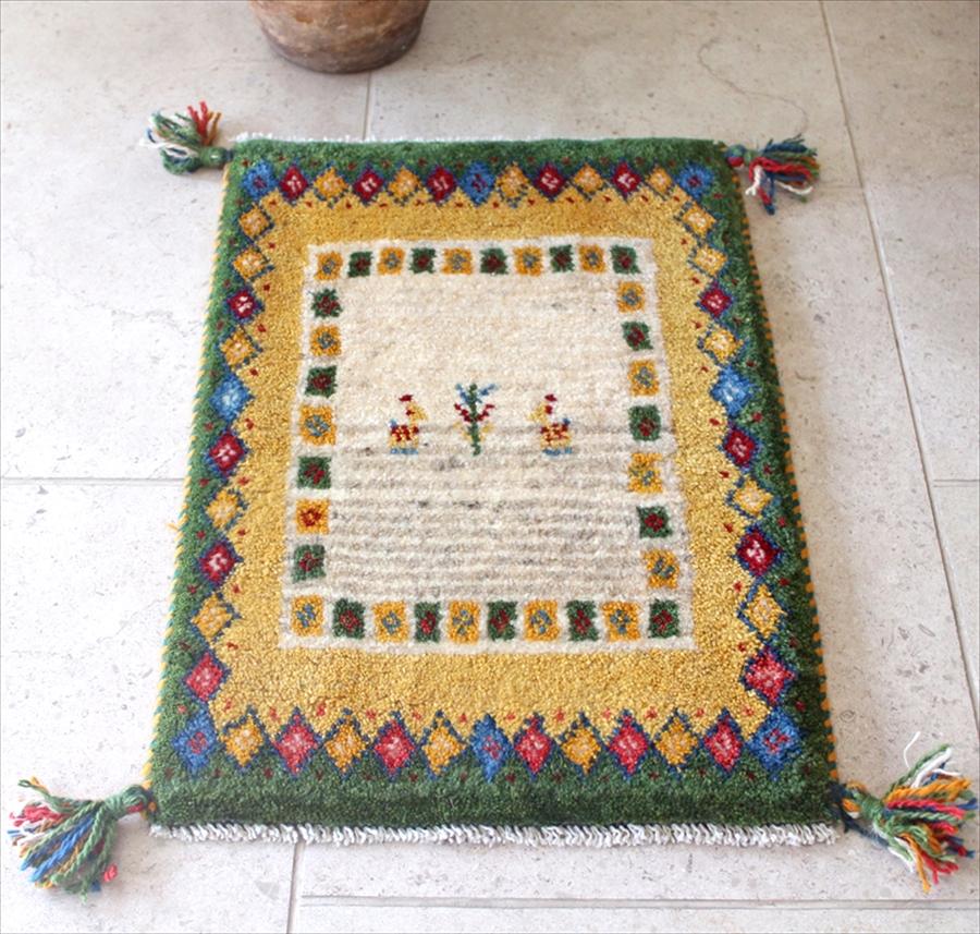 ギャッベ Gabbeh イラン製 ミニ玄関マット カシュカイ族の手織り ミニサイズ61x41cm ナチュラルアイボリー/イエロー&グリーン カラフルタイル 動物と植物